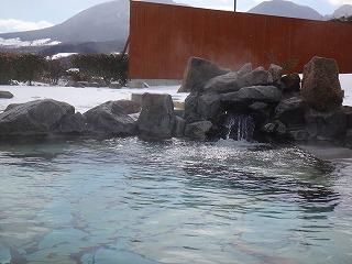 高山温泉ふれあいプラザ